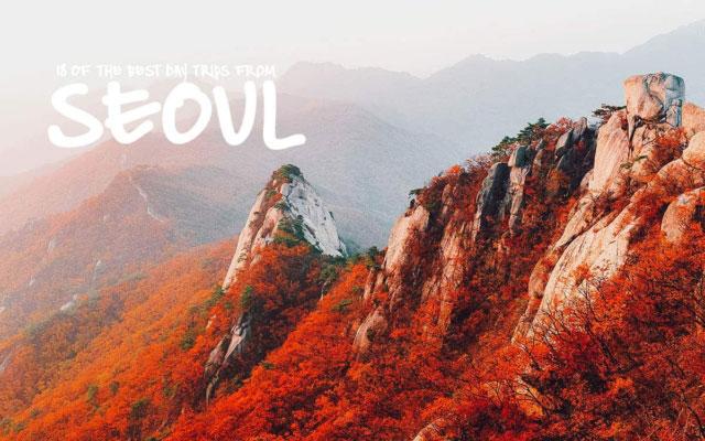 18 Fun Day Trips from Seoul