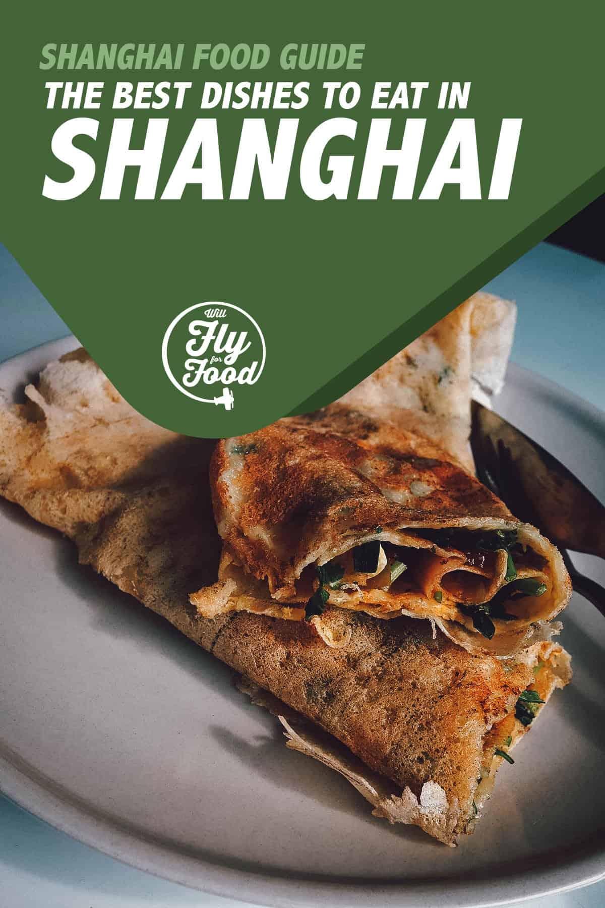 Shanghai Shao Mai
