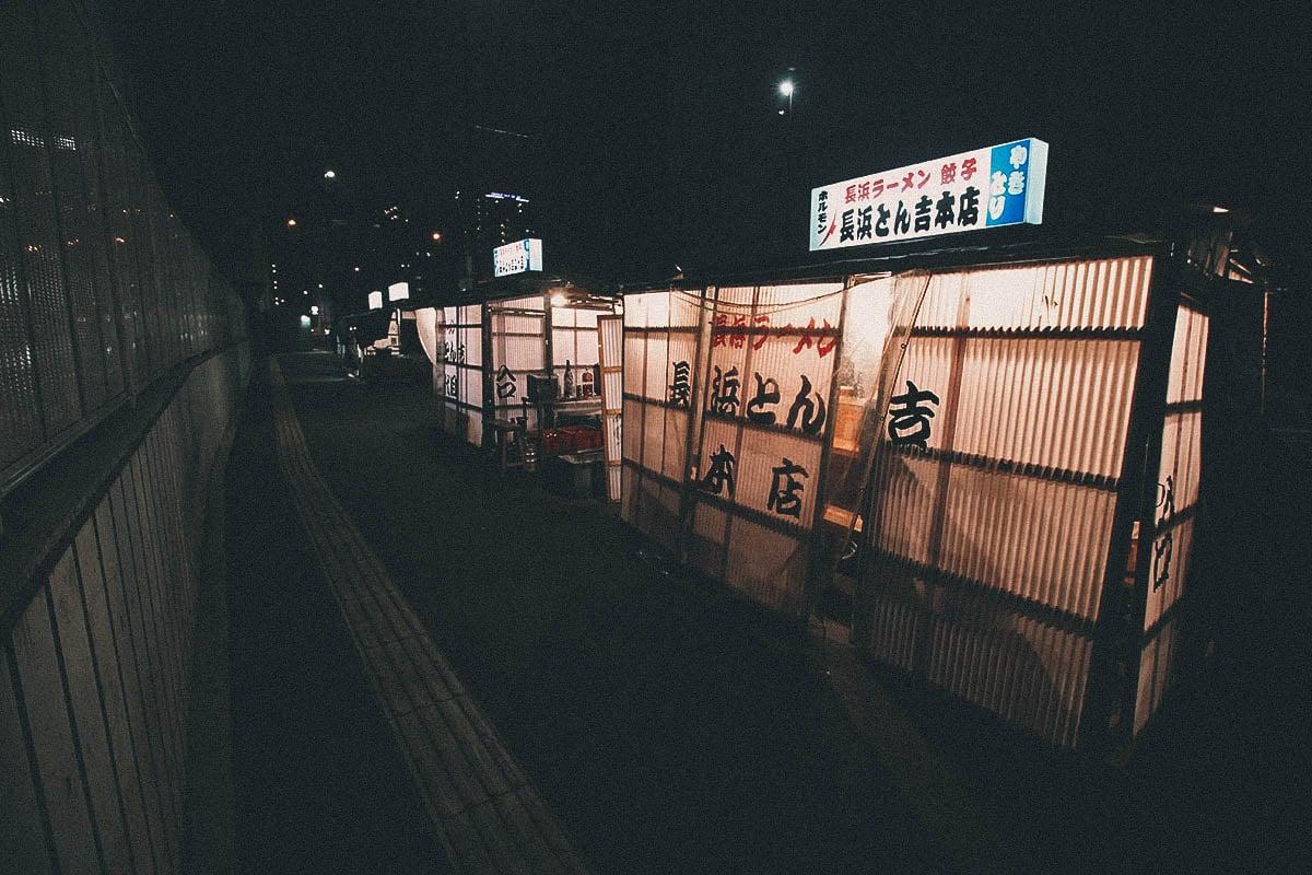 Yatai stalls in Fukuoka