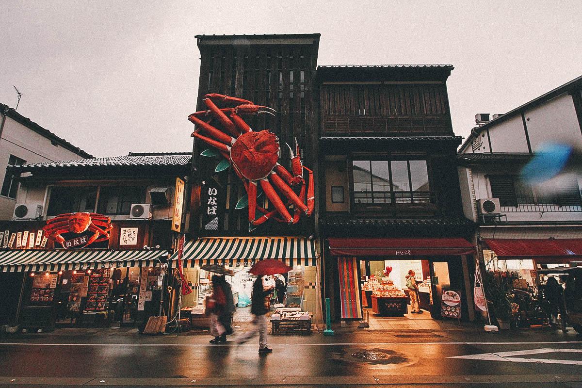 Street scene in Kinosaki Onsen