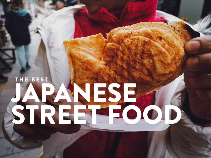 Japanese Street Food: 15 Must-Try Dishes