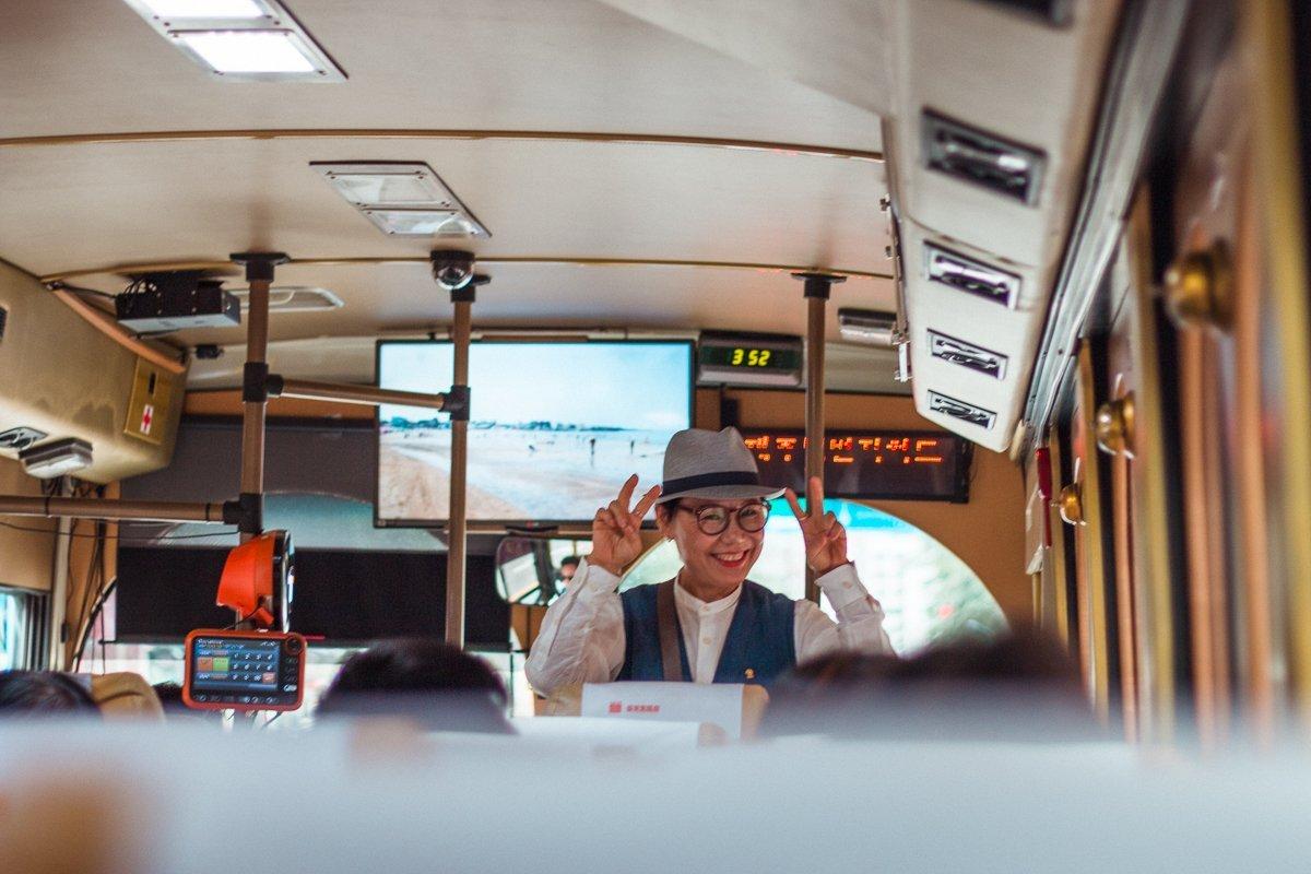 Jeju Island hop on hop off bus