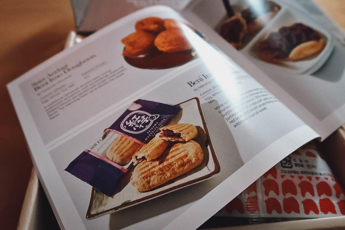 Sakuraco booklet